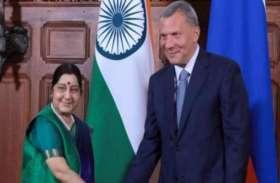 रूस के साथ अपने संबंधों को सर्वोच्च महत्व देता है भारत: सुषमा स्वराज