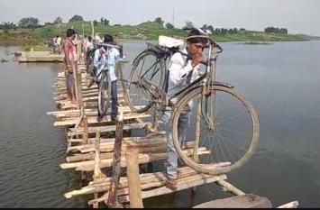 बच्चे स्कूल जा सकें इसलिए ग्रामीणों ने बना डाला 30 मीटर लंबा पुल, सरकार ने नहीं सुना था दर्द