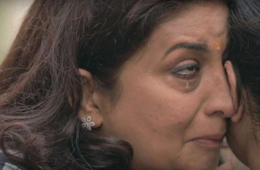 आखिर किस वजह से फूट-फूटकर रोईं स्मृति ईरानी, आपकी भी आंख हो जाएगी नम