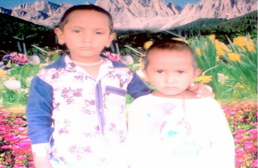 बड़ी खबर : उज्जैन के पास तालाब में डूबे सगे भाई, पूरा गांव गमगीन...