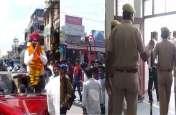 राजस्थान में यहां आपस में भिड़े छात्रों के दो गुट, पुलिस पर पथराव और विद्यार्थियों पर लाठीचार्ज