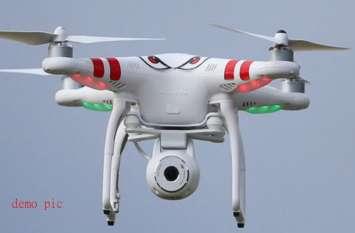 अब हार्ट अटैक से लोगों को बचाएगा ड्रोन !