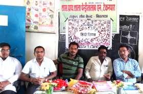 सभी शिक्षकों को चाहिए कि हिन्दी भाषा के लिए बच्चों को करते रहें प्रेरित