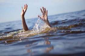 बहन के अंतिम संस्कार में आये भाई की नदी में डूबने से हुई मौत