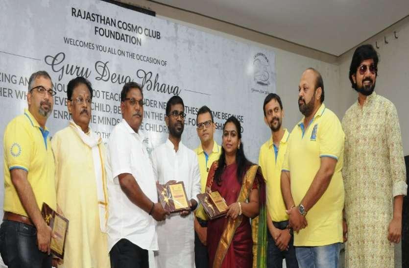 गुरु देवो भव कार्यक्रम में 400 से अधिक शिक्षकों का सम्मान