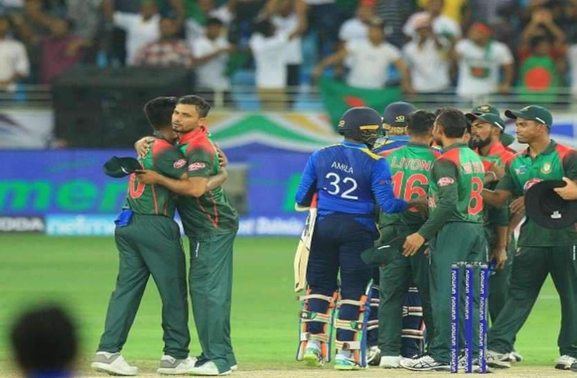 Asia cup : श्रीलंका को 137 रनों से हराकर बांग्लादेश ने किया टूर्नामेंट का विजयी आगाज