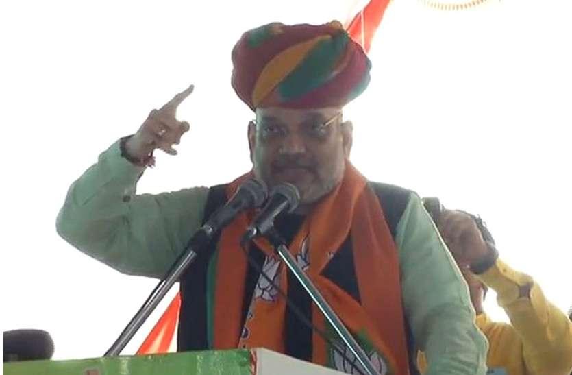 Amit Shah @Pali: 'कश्मीर से कन्याकुमारी, असम से राजस्थान, घुसपैठियों को चुन-चुनकर बाहर निकालेगी BJP सरकार'