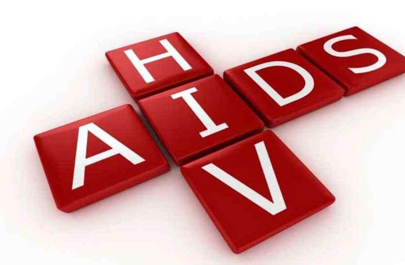 एचआइवी के हर साल 200 मरीज, 215 की हो चुकी मौत, 35 बच्चे भी जद में