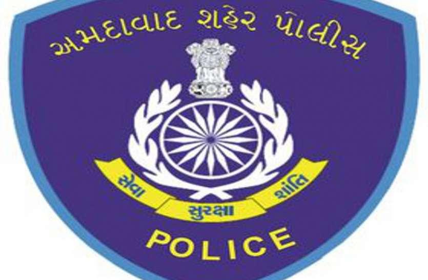 दरियापुर थाने के दो पुलिस उपनिरीक्षक निलंबित