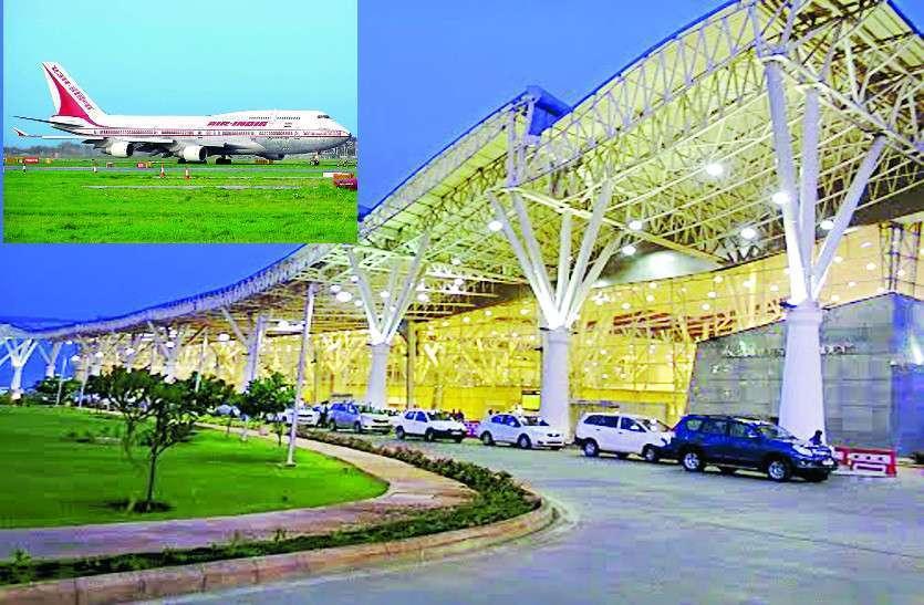 रायपुर से झारसुगुड़ा की नई हवाई उड़ान 22 से, मिलेगा नया शेड्यूल, जुड़ेंगे कई और शहर