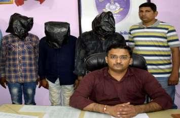 बिल्डर के अपहरण प्रयास के मामले में तीन गिरफ्तार