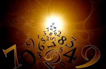 अंकज्योतिष 17 सितंबर  2018 : आज बहुत ही खास रहेगा इन जन्मांक के जातकों का दिन, मिलेगा धन