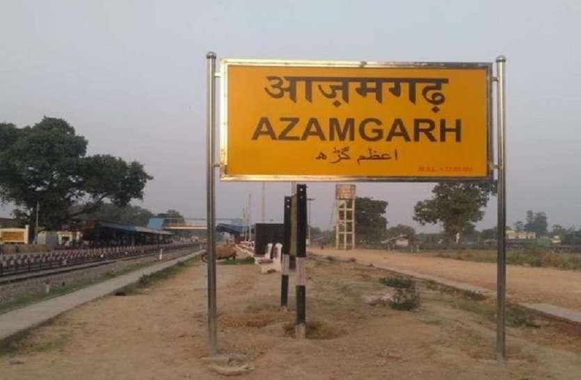 वाराणसी- आजमगढ़ रेलवे लाइन के लिए बड़ा अभियान शुरू करेगा यह संगठन, सरकार पर उपेक्षा का आरोप