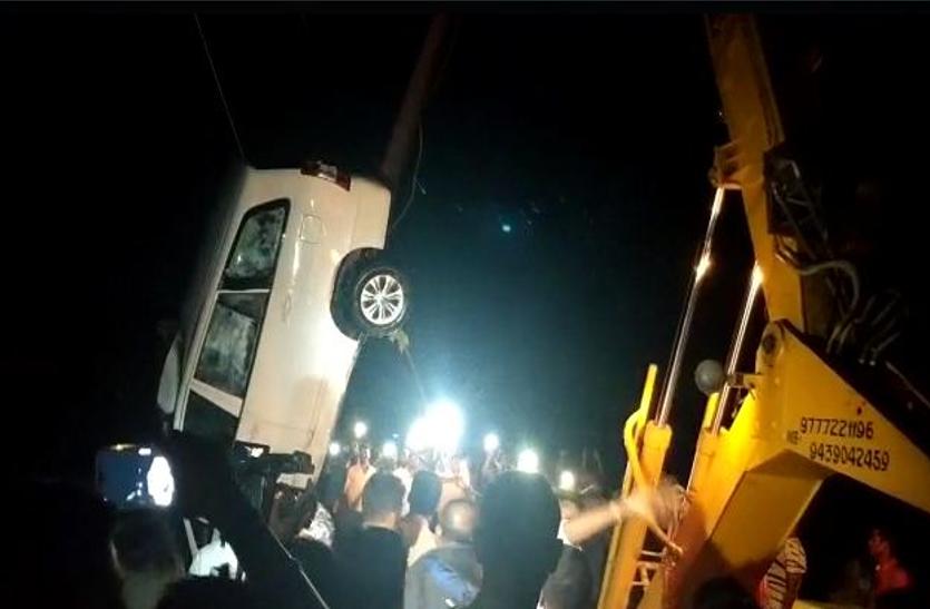 ओडिशा: अलग-अलग सड़क हादसों में चार लोगों की मौत