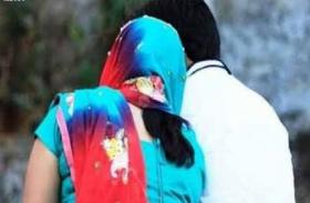 घर में अकेली सो रही विवाहिता को बहला-फुसला कर भगा ले जाने वाले के खिलाफ पति ने दर्ज कराया केस