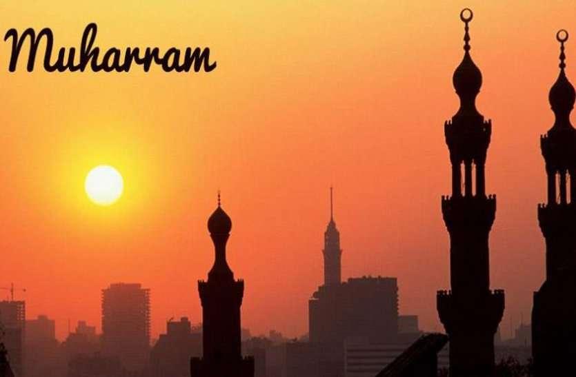 इन बातों से अल्लाह हो जाता है खफा, मुहर्रम में कर लो तौबा वरना...