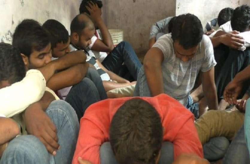 BREAKING- युवा कल्याण अधिकारी परीक्षा का पेपर हुआ लीक, 19 हिरासत में