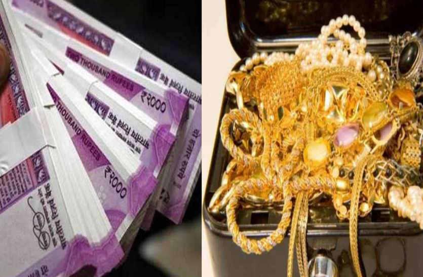 गुना में 85 लाख की चोरी के आरोपी शाहपुरा में पकड़े, 70लाख रुपए नकदी व 400 ग्राम सोने के जेवरात चुुुुराए