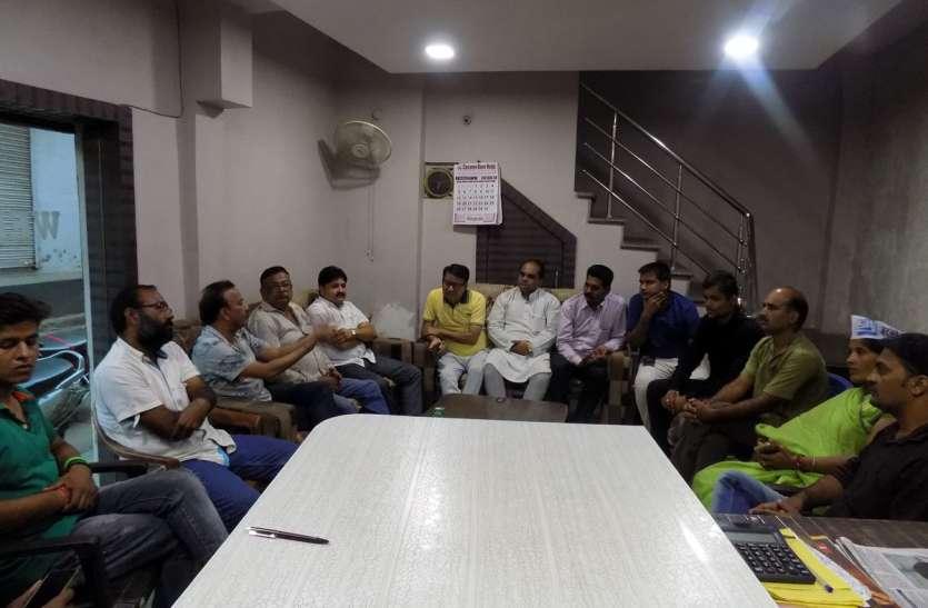 mpkamahamukabla गाडरवारा की जन एजेंडा बैठक में उभरे विकास के मुद्दे