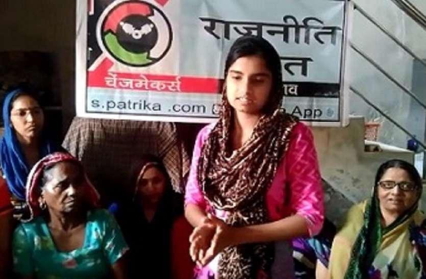 Rajasthan-election: शुरू हो अजमेर-कोटा रेल रूट, केकड़ी में खुले नए कॉलेज