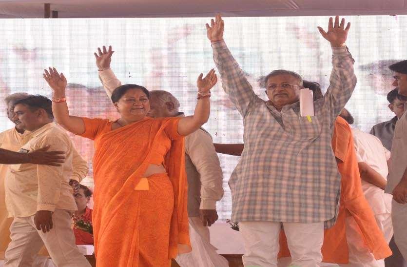 प्यार से बोलीं, जनता की नब्ज टटोली ,टिकट के दावेदारों ने दिखाया दम, मुख्यमंत्री ने गिनवाए विकास कार्य