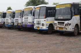 रोडवेज कर्मियों और सरकार के बीच वार्ता विफल, आज रात 12 बजे बाद थम सकते हैं रोडवेज पहिए, प्राइवेट बसों के लिए भी जारी की चेतावनी..