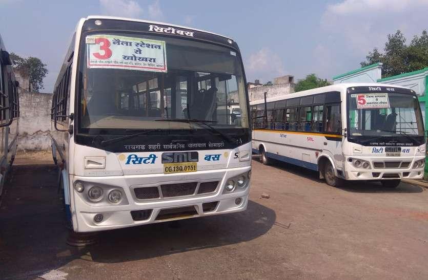 सिटी बस के पुन: संचालन को लेकर लोग हुए एकजुट, आठ माह से बंद है सिटी बस का संचालन