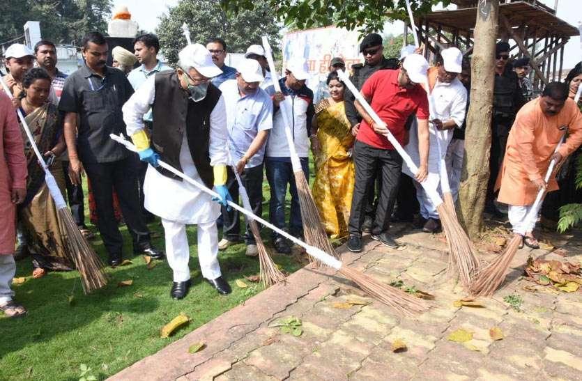 CM रमन सिंह ने गार्डेन में झाड़ू लगाकर की साफ-सफाई, कहा - स्वच्छता को बनाएं जीवन का अनिवार्य हिस्सा