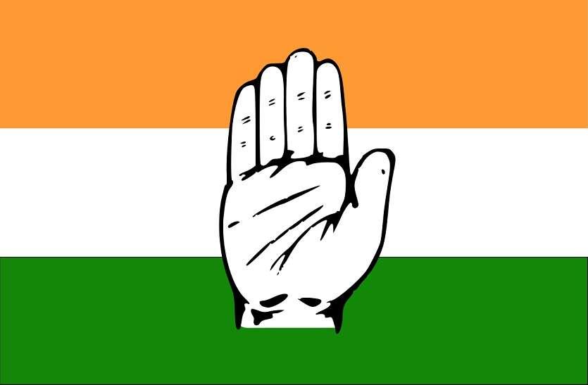 लोकसभा चुनावों में भाजपा से निपटने के लिए कांग्रेस कर रही अब इस रणनीति पर काम