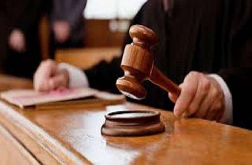 अपराधिक मामले में सजायाफ्ता कर्मी की पेंशन रोकने से पहले नोटिस जरूरी नहीं