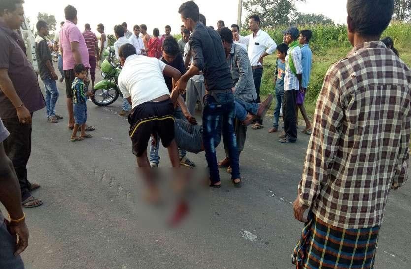 नाबालिगों से बाइक भिड़ंत में सिर के बल सड़क पर गिरा युवक, थोड़ी ही देर में हो गई मौत