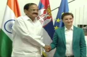 photo gallery: उपराष्ट्रपति वेंकैया नायडू ने की सर्विया की प्रधानमंत्री से मुलाकात