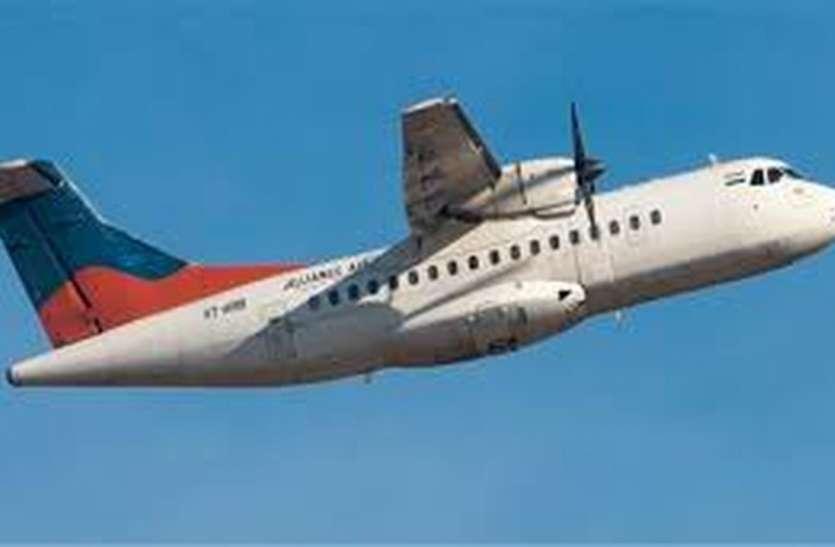 विधानसभा चुनाव प्रचार में होगी आसानी, नेताओं की पहुंच में हवाई सेवा बनी मददगार