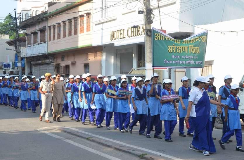 उदयपुर में रन फॉर ओजोन में दिया संरक्षण का संदेश