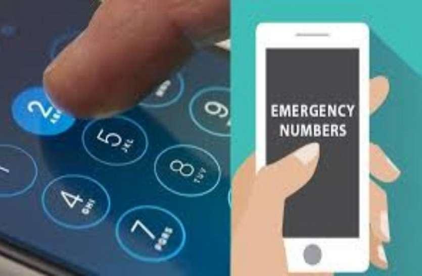अमेरिका की तर्ज पर पूरे देश में इमरजेंसी सेवाओं के लिए डायल-100 की जगह लेगा यह नंबर
