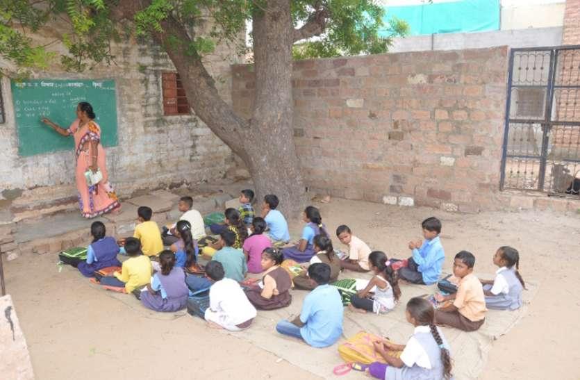 शिक्षा की नींव मजबूत करने के लिए शुरू होगा ये कार्यक्रम, प्रदेश के 3097 स्कूलों के बच्चे होंगे लाभांवित