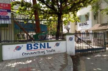 Jio को मात देने के लिए BSNL फ्री में दे रहा 2.2 GB डाटा, आज से उठाएं फायदा