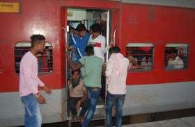 रेलवे टै्रक पर साढ़े तीन साल में 74 शव मिले, 15 की शिनाख्त ही नहीं हो सकी