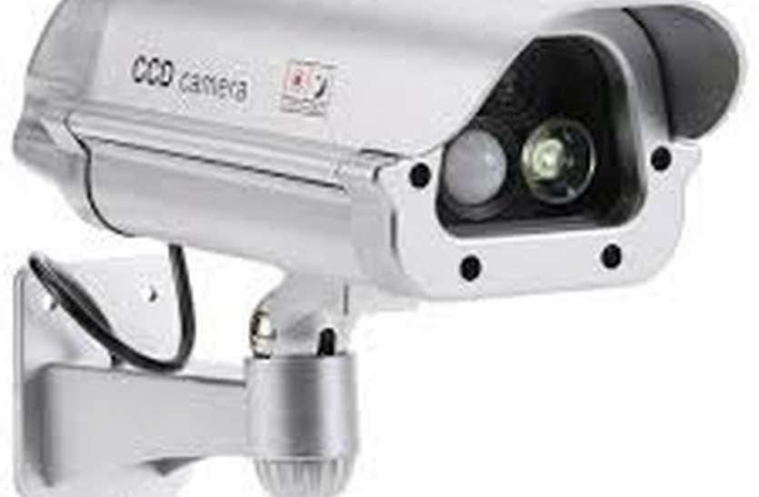 अंतर्राज्यीय बॉर्डर पर 20 नाकों के साथ लगाएंगे सीसीटीवी कैमरे