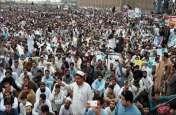 लाहौर: कार्यकर्ताओं की अवैध गिरफ्तारी पर फूटा लोगों का गुस्सा, सड़कों पर उतर जताया विरोध