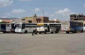 मेंटिनेंस और वेतन का भुगतान नहीं कर रहा मालिक, विरोध में थमे अनुबंधित बसों के पहिए