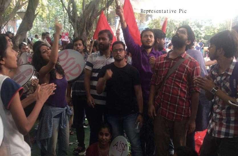JNU छात्रसंघ चुनाव में वामपंथी गठबंधन की जीत