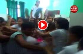video: छेड़छाड़ से भड़कीं नर्सों ने डॉक्टर को पीटा, वीडियो हुआ वायरल
