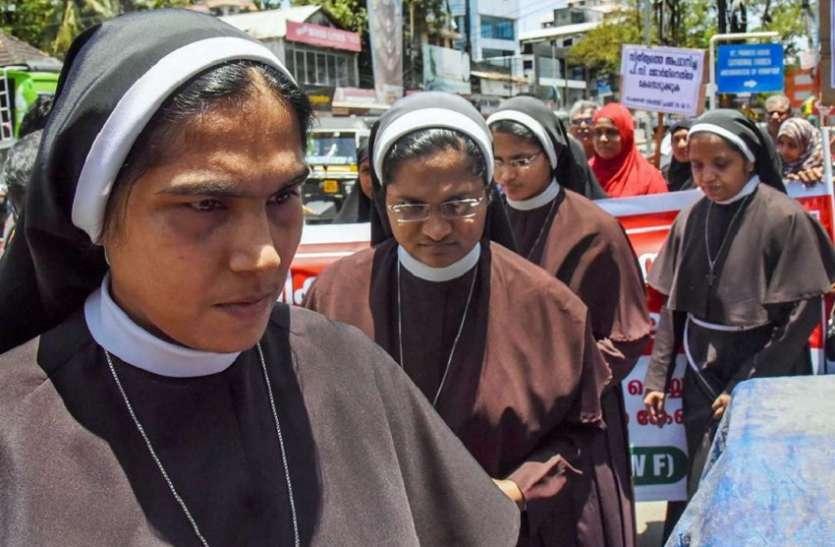 जालंधर के बिशप के खिलाफ 9वें दिन भी जारी है धरना,विरोध कर रही ननों ने किया गिरफ्तारी तक डटे रहने का प्रण