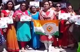 कांग्रेस पार्टी में महिलाओं के लिए पचास फीसदी स्थान पाने का लक्ष्य-सुमित्रा चौहान