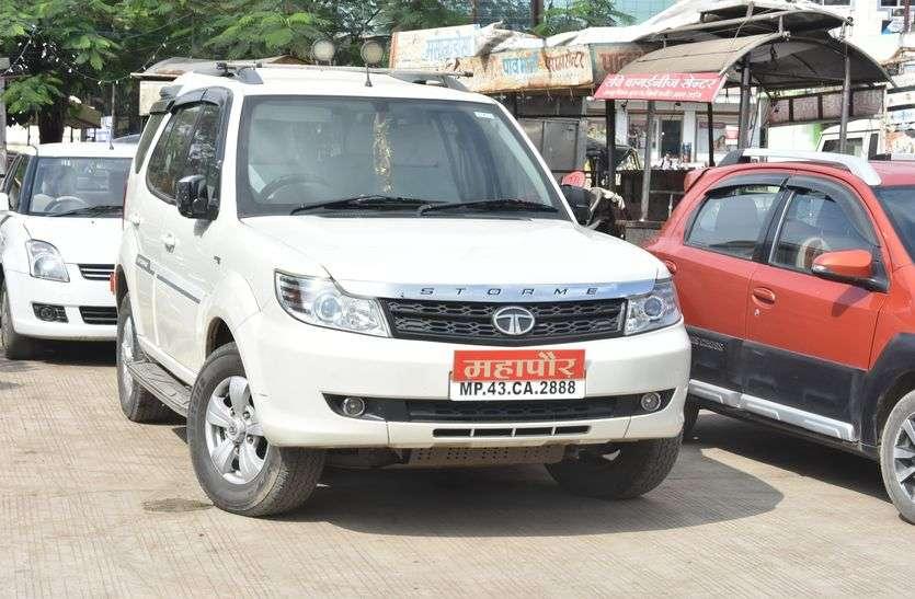 mp election 2018 जनप्रतिनिधियों से सरकारी वाहन छिनने की तैयारी में प्रशासन