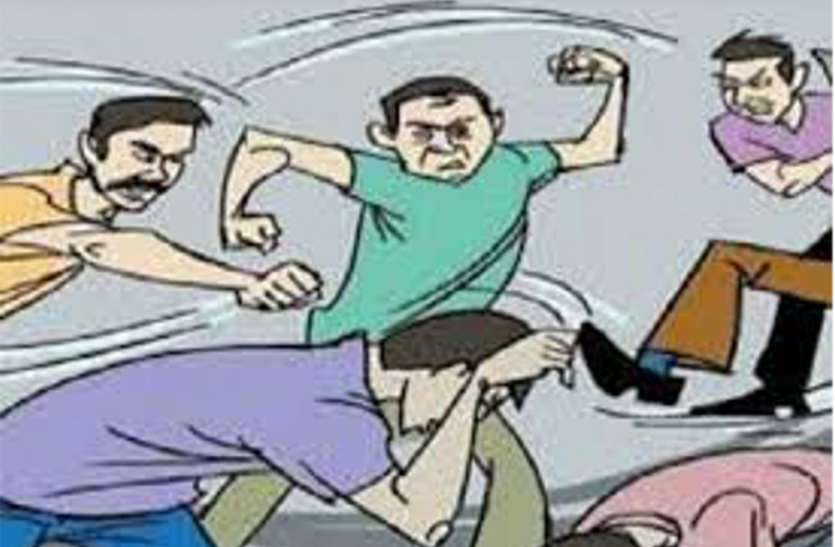 महज 320 रुपए के लिए दबंगों ने युवक को पीट-पीट कर मार डाला