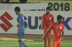 Saff Cup 2018: मालदीव से खिताबी भिड़ंत में हारा भारत, 2-1 से मालदीव बना नया चैम्पियन