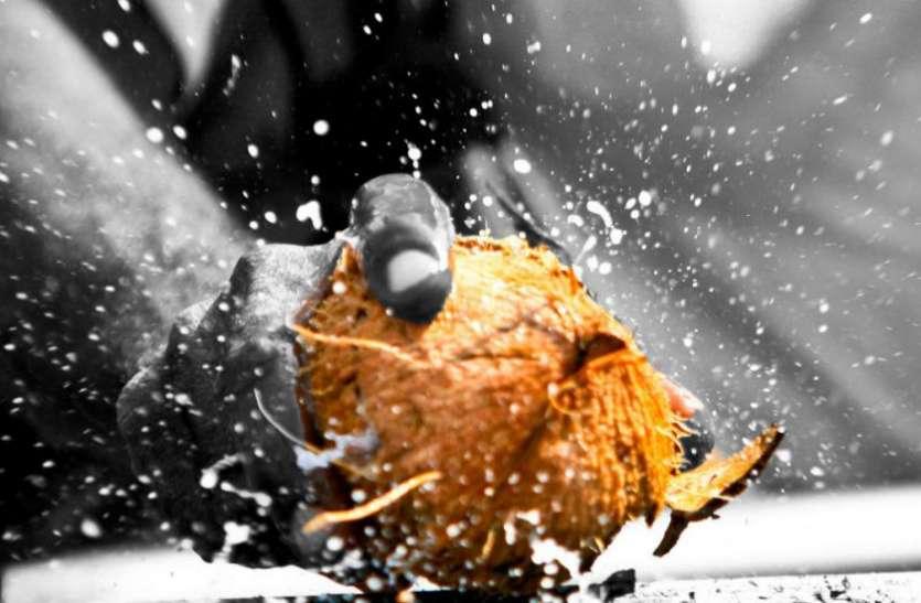 शुभ कार्य से पहले क्यों फोड़ा जाता है नारियल, जानें 10 अहम बातें