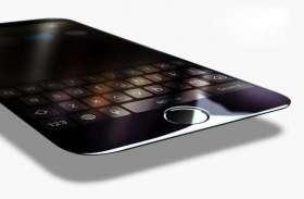 स्मार्टफोन की स्क्रीन में न लगवाएं ये ग्लास नहीं तो ख़राब हो जाएगी स्क्रीन